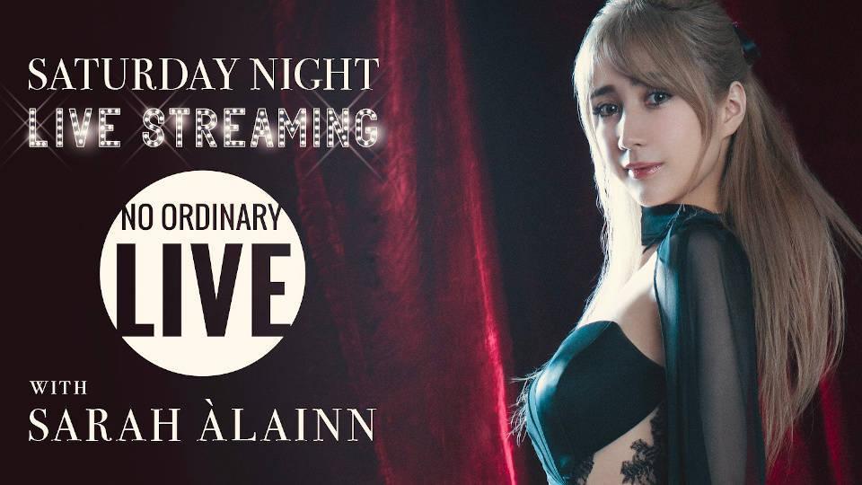 サラ・オレイン初の無観客ライブに10名様をご招待!